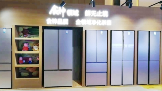 海尔冰箱首创对开新格局 引领行业新发展