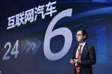 盘点IBM中国2018十大商业实践