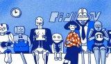 预测12年后的人工智能和人类