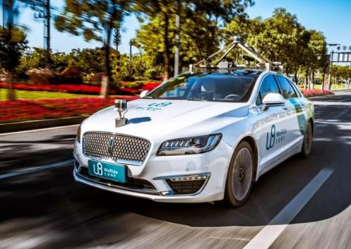 文远知行获数千万美元融资 为L4级自动驾驶方向的...