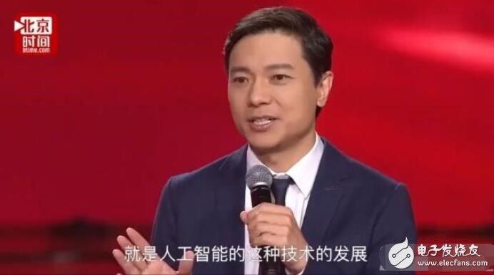 李彦宏:未来20年手机将会被人工智能替代