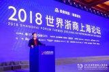 马云新年演讲:宏观经济并不会造成灾难