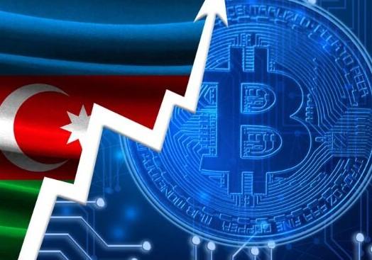 阿塞拜疆政府将对加密货币交易收益进行征税