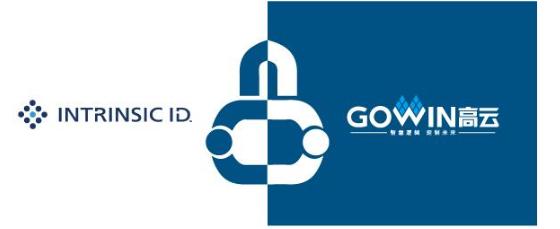 高云半导体与荷兰Intrinsic ID展开合作,提供基于高云FPGA的BroadKey物联网安全方案