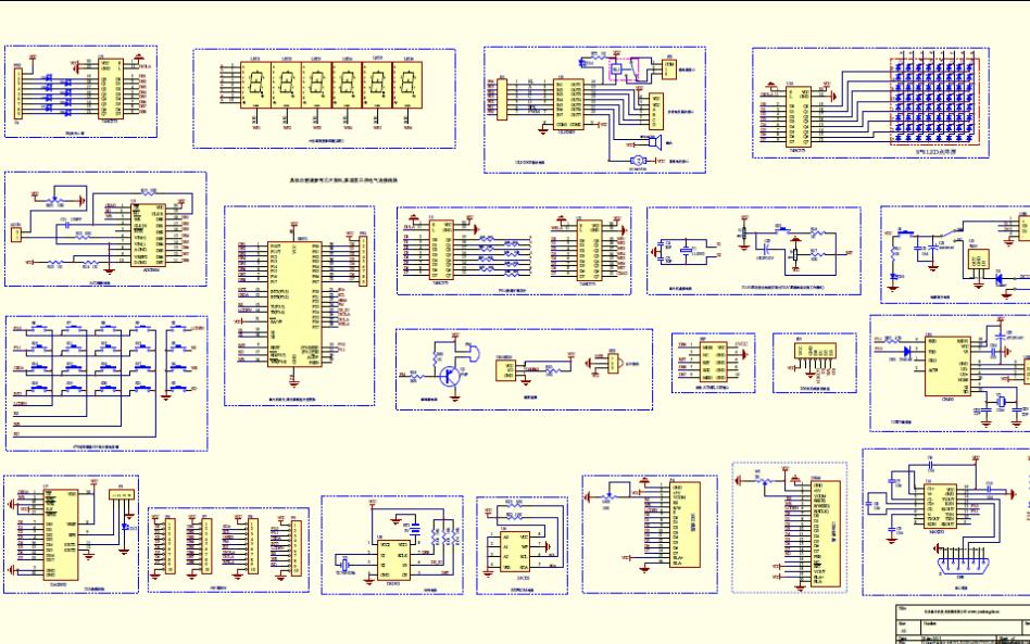 YL-51单片机开发板原理图免费下载