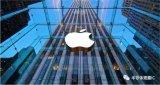 苹果意外宣布下调第一财季营收展望:第1季营收至8...