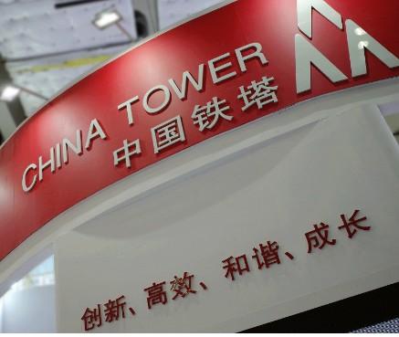 5G时代新中国铁塔开始实施了一体两翼战略