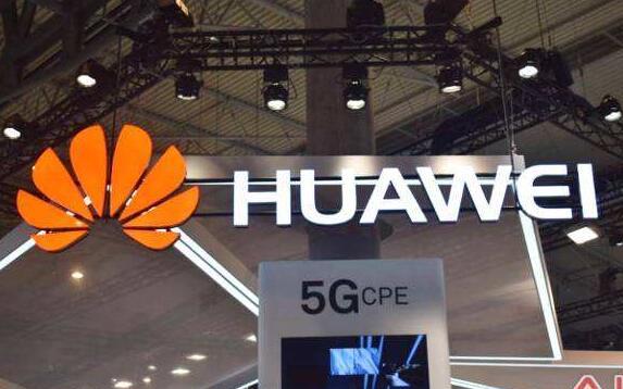华尔街日报:欧洲运营商客户抱怨华为对手交货速度慢 拖延5G部署进程