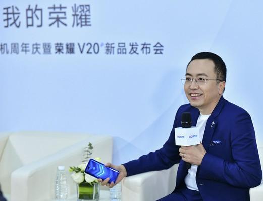 荣耀总裁赵明表示未来全球化的品牌将可能就剩下四五家