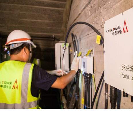 福建铁路和福建铁塔成功实现了南龙铁路网络的全面覆盖