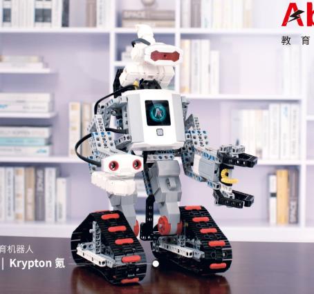 目前市场上的教育机器人大多较低端 人工智能+教育...