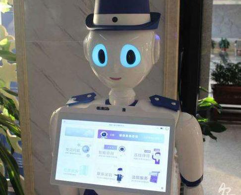 德州市人民检察院智能法律机器人上线 市民可根据需...