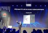 华为表示鲲鹏920是目前业界最高性能ARM-based处理器