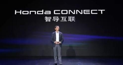 2019年本田媒体大会开幕 计划2025年在中国...