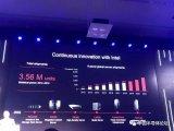 华为正式发布了鲲鹏920芯片,和基于鲲鹏920芯...