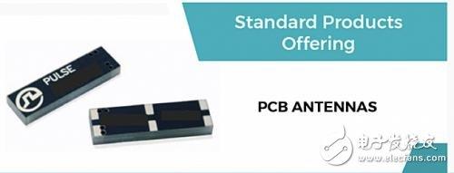 无线设计中PCB天线该如何选择