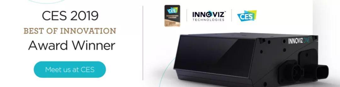 """亚博自动驾驶周刊:激光雷达公司Innoviz 获""""智能汽车和自动驾驶组""""最佳创新奖"""