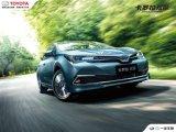 一汽丰田卡罗拉插电混动版官方预售价曝光 补贴前为22.1万元