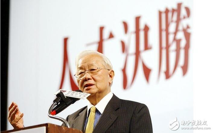 芯片巨头台积电为什么在中国台湾发展壮大?