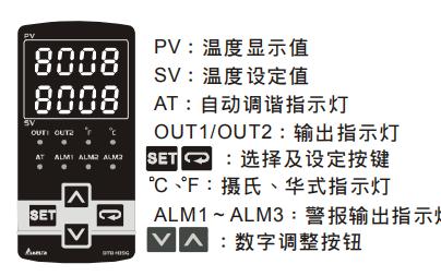 DTB系列温度控制器操作手册免费下载