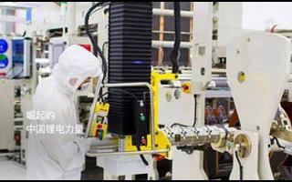 中国动力电池产业 即将迎来恶战