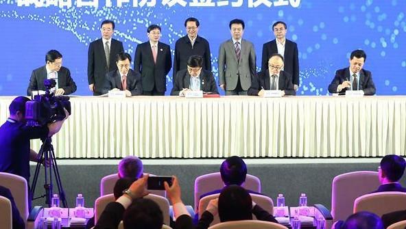 中国电信与中国联通签署了互联及结算协议