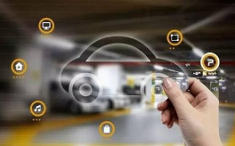 北京市智能网联汽车创新发展行动方案公布
