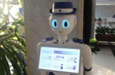 德州市人民检察院智能法律机器人正式上线