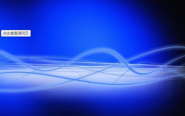 电磁波理论资料免费下载