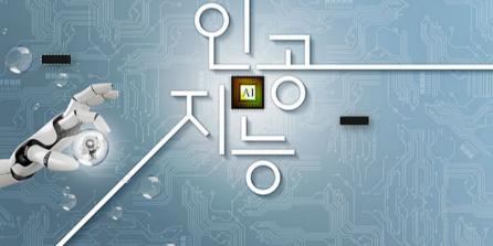人工智能技术商业价值可期 但仍有不少困扰与难点