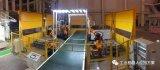探究机器人在广汽覆盖件转运和装箱生产线的应用