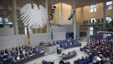 德國IT安全機構對信息泄露事件作出回應