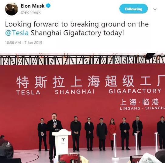 特斯拉开启Model3在国内的预定 对以后的发展...