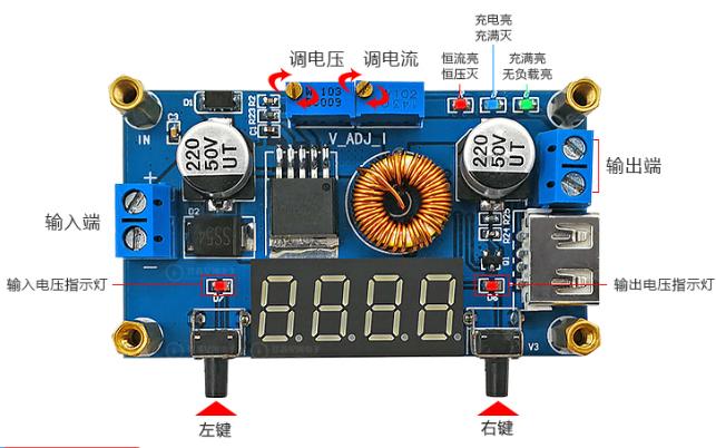 M248恒压恒流降压电源模块的数据和使用及芯片说明