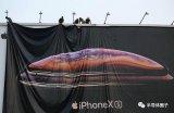 苹果村小人物的命运是中国制造困境的缩影