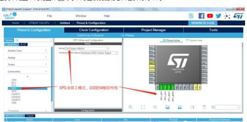串行外设接口SPI通信协议的应用