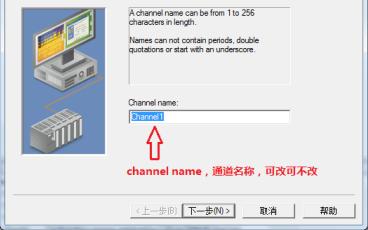 OPC通信实用操作手册资料免费下载