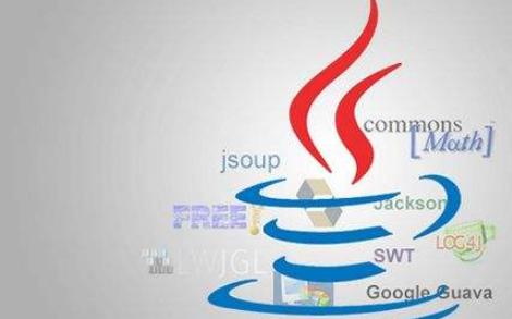 Java教程之Java面向对象程序设计一维数组的使用