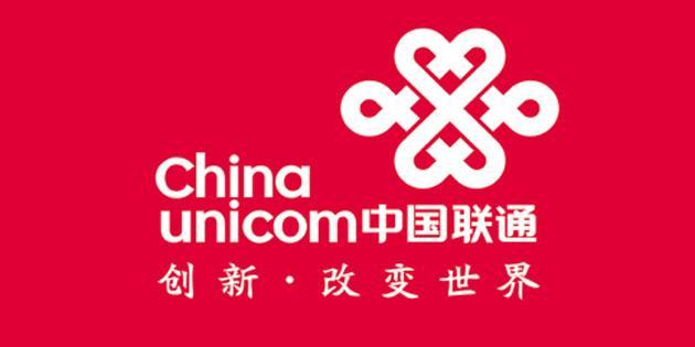 中国联通公布行业短信局数据开通建设工程项目采购供...