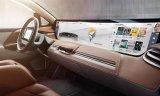 拜腾首款量产车亮相2019国际消费电子展:48英寸中控屏确定保留