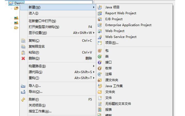 如何使用Myeclipse进行java可视化开发