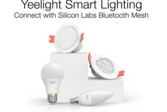 Silicon Labs其蓝牙Mesh技术被小米...