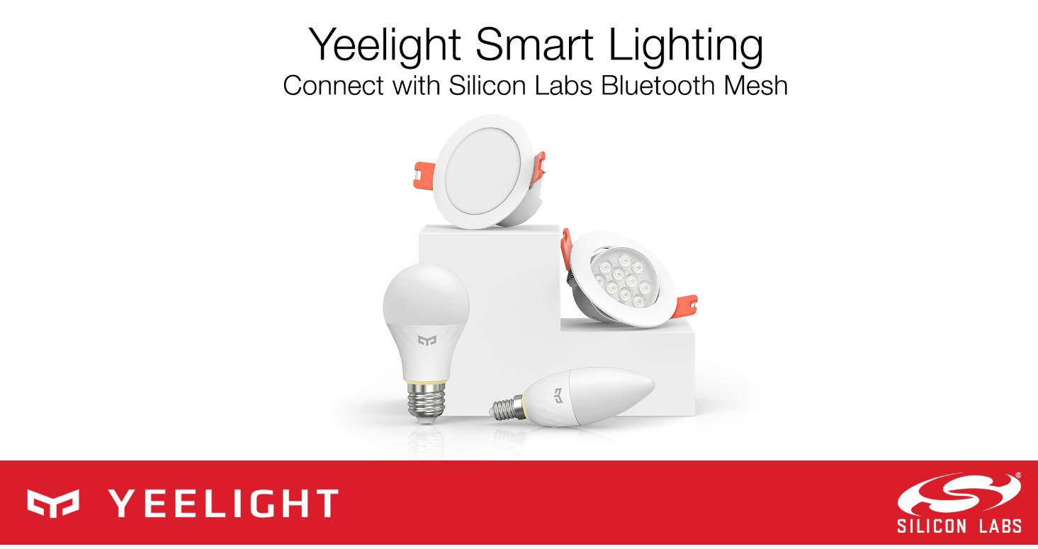 Silicon Labs蓝牙Mesh技术应用于智...