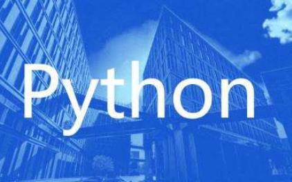 K3Cloud的python开发实例资料说明