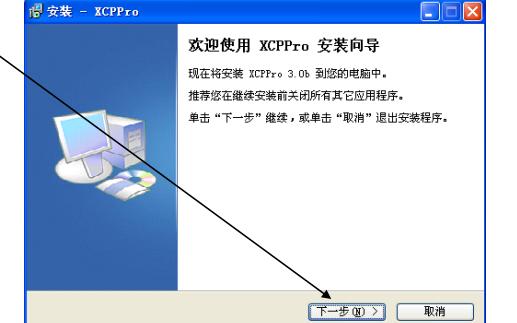 XC系列可编程控制器软件的用户手册免费下载