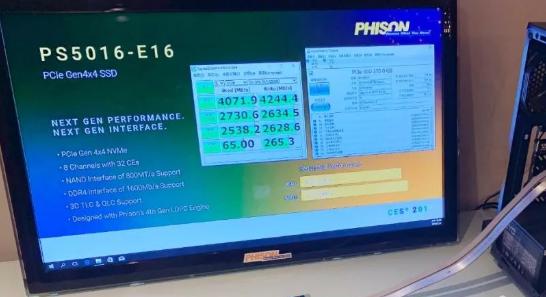 群联发布全球首款PCIe Gen4x4 NVMe SSD控制芯片