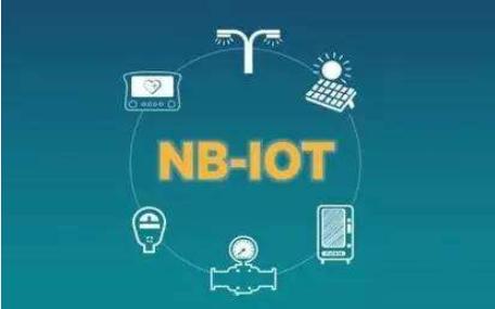 NB IOT模块系列BC35-G和BC28 AT命令手册资料免费下载
