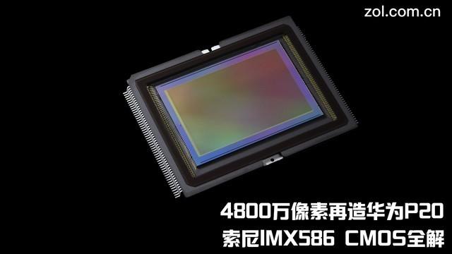 华为P20是怎样实现4800万高像素的