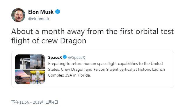 亚博SpaceX载人版龙飞船的首次无人入轨测试(Demo-1)已经确定推迟!