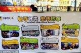 人工智能垃圾分类机在山东青岛投入使用